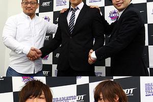 """飯伏が2月末でDDT、新日本2団体を退団 単身""""飯伏プロレス研究所""""設立で「新たなプロレスの形」追究へ"""