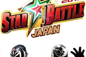 ミステリオJr.、ペンタゴンJr.ら来日 AAA日本公演『STAR BATTLE JAPAN 2016』10・26後楽園で開催決定
