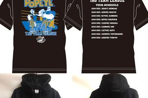 「POPEYE(R)×2016世界最強タッグ決定リーグ戦Tシャツ」、「Evolutionパーカー」発売開始 12・3仙台&12・4大館当日券&直前情報