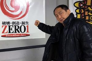 """2年ぶり稲葉戦へ「""""決闘""""といえるステージで彼と戦いたい」 大谷晋二郎インタビュー"""