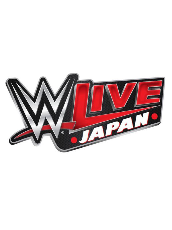 6・30&7・1両国2連戦『WWE Live Japan』の開催が決定