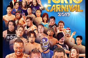 愚連隊vsOVER GENERATION8人タッグが新たに決定 7・19新宿大会追加カード発表