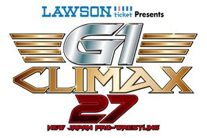 棚橋、内藤、飯伏がA、オカダ、オメガ、鈴木がBに 『G1 CLIMAX 27』ブロック分け発表