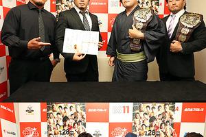7・28名古屋「青木&佐藤vs竹田&丸山」がアジアタッグ戦に
