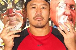 9・2横浜文体でMAZADA&火野と組んでUWA世界6人タッグ王座に挑戦 W-1提供・河野インタビュー