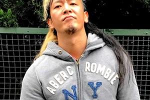 11・5後楽園でクルーザー王者・吉岡に挑戦 「蹴りでは負けたくない」 W-1提供・近野剣心インタビュー