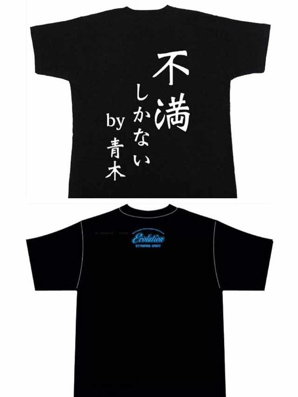 試合順決定、青木「不満しかない」Tシャツ発売 11・9後楽園大会当日券&直前情報