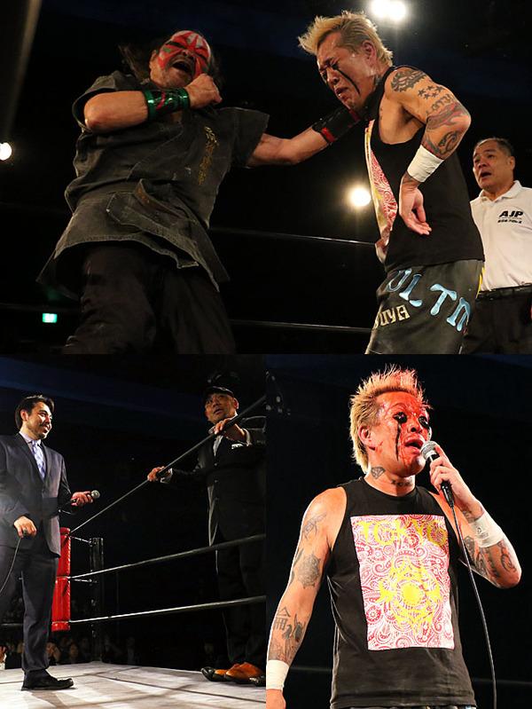 論外がカブキとの一騎打ちに敗戦も 藤田来場受けてはぐれIGFインターナショナル興行の2月開催を宣言 新宿大会