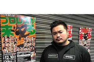 12・10後楽園でW-1王者・芦野に挑戦 「W-1で一番強い男になりたいんで、その座から引きずり下ろすだけ」 W-1提供・伊藤インタビュー