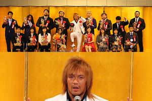 MVP内藤が3年連続受賞を今から予告、夢は「6大ドームツアー」実現 『2017年度プロレス大賞授賞式』