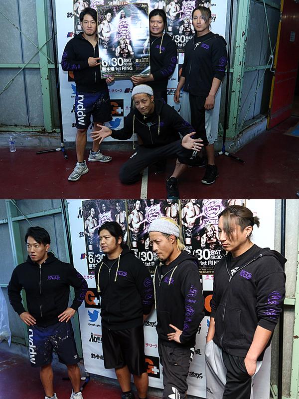 原田「もっとプロレス界にチームの存在示したい」 6・30新木場でRATEL'S プロデュース興行開催