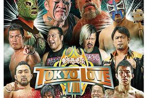 ハンディキャップルール「鈴木&青木vsバラモン兄弟」など2試合追加 7・17新宿大会全カード決定