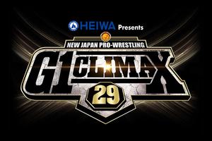 モクスリー、KENTA、オスプレイ、タイチ、鷹木、コブが初出場 『G1 CLIMAX 29』出場選手&ブロック分け発表