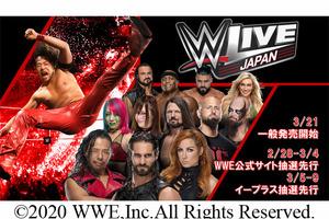 7・2大阪、7・3&4横アリ2連戦のチケット発売日が決定、「WWEスーパースターとのミート&グリートエクスペリエンスへのアップグレード」チケットも発売