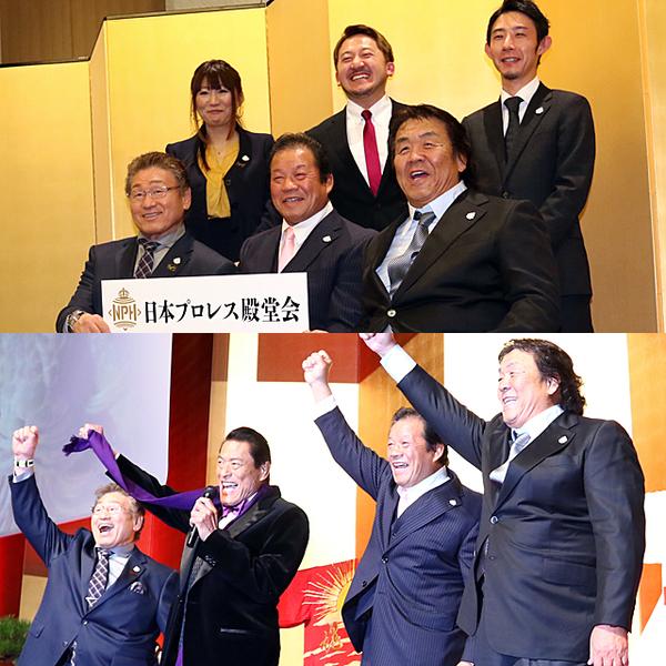 猪木、天龍、長州、藤波らで『日本プロレス殿堂会』発足 レスラー保障整備や日本プロレス文化伝承を目的に