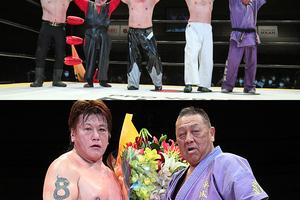 第二の故郷・名古屋で齋藤が30周年記念試合 「まだまだ落ち着かねえ!」