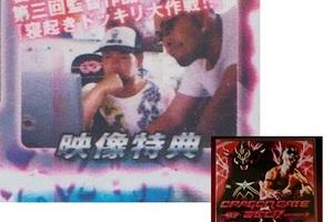 女性ファン特別大サービス!? DRAGON GATEのDVD「寝起きドッキリ大作戦!!」