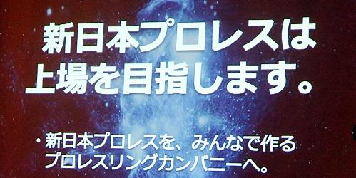 気になる「新日本プロレスの海外展開」を振り返ってみよう