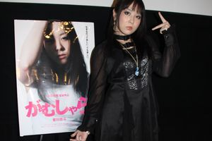 安川惡斗のドキュメンタリー映画『がむしゃら』 は衝撃的すぎる作品