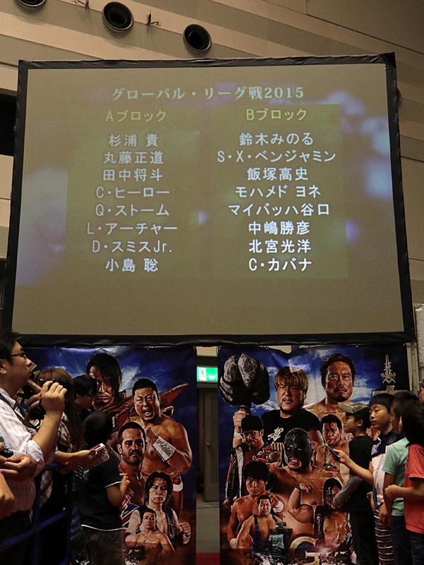 グローバルリーグ戦直前、鈴木みのるが衝撃の告白!