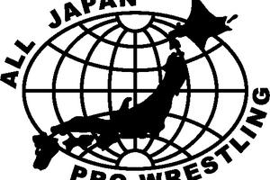 ジャイアント馬場さんの命日に思う全日本プロレスの現状