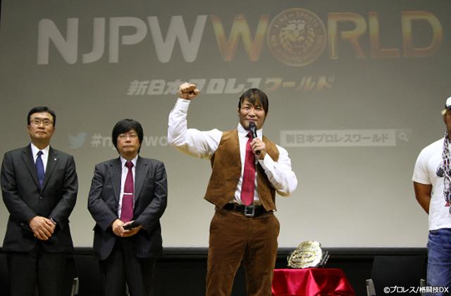 新日本プロレスワールド、これからの課題