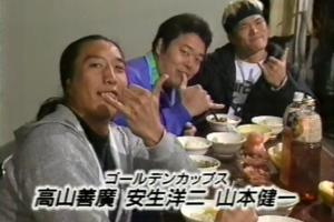 1996年2月に巻き起こったゴールデンカップス旋風【ぼくらのプロレス物語】