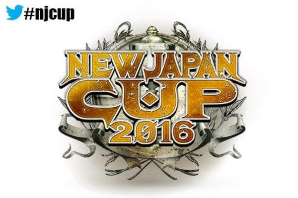 本命?中穴?大波乱?NEW JAPAN CUP大... 本命?中穴?大波乱?NEW JAPAN