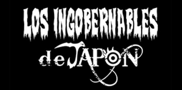 LOS INGOBERNABLES de JAPON 内藤哲也のトランキーロな世界