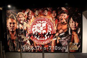 現在、原宿で新日本プロレスのカフェがオープン中