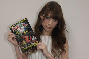 映画『大怪獣モノ』に出演した赤井沙希が、主演の飯伏幸太との秘話を語った