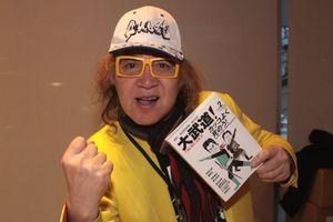 ターザン山本が漫才コンビを結成して、M-1グランプリに出場!!