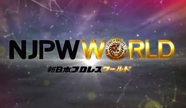 皆様の「新日本プロレスワールド」観戦ライフ、いかがですか?