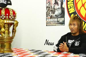 中邑が被災地へエール!矢野を騙したチビっ子ファン!開催間近、「NEW JAPAN CUP」特集!