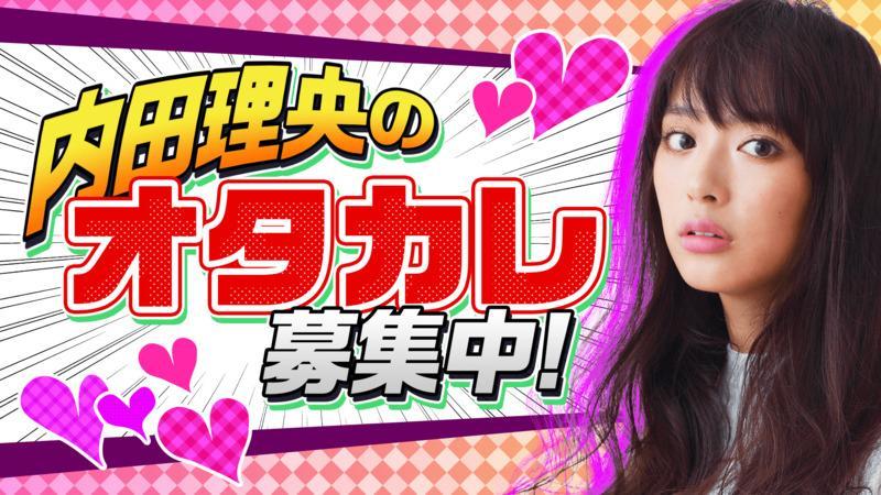 内田理央も興奮! ミラノ式新日本プロレス観戦マニュアル【多重ロマンチック的ぼくらのプロレス】