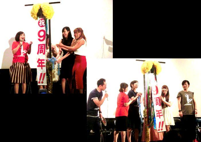 上野オークラ劇場9周年 ピンク映画に重ねるプロレス史